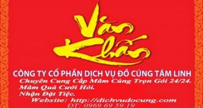 https://dichvudocung.com/image/cache/catalog/van-khan-400x213.jpg